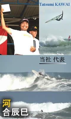 Tatsumi Kawai